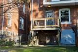 422 West End Avenue - Photo 6