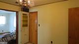 1305 Emerson Avenue - Photo 8