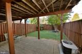 102 Meherrin Terrace - Photo 8