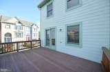 102 Meherrin Terrace - Photo 9