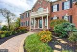 1005 Azlen Lane - Photo 4