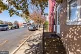 559 Rockland Street - Photo 4