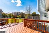 11407 Long Feather Court - Photo 28