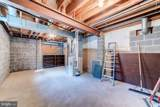 8321 Carnegie Drive - Photo 47