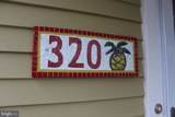 320 University Boulevard - Photo 9