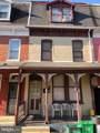 724 Cleveland Avenue - Photo 2