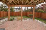 9011 Brewer Creek Place - Photo 4
