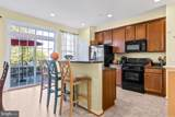 43578 Marguerite Way - Photo 4