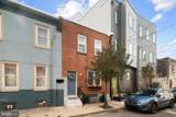 428 Sigel Street - Photo 2