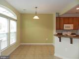 17318 Easter Lily Drive - Photo 11