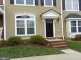 17318 Easter Lily Drive - Photo 4