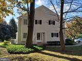 3601 Bridlewood Drive - Photo 5