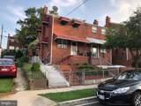 4257 H Street - Photo 1