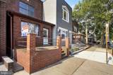 1006 Johnston Street - Photo 2