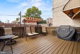 1006 Johnston Street - Photo 21