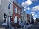 2331 Gerritt Street - Photo 3