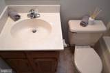 8019 Waterview Court - Photo 27