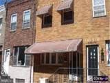 1023 Emily Street - Photo 1