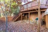 10104 Crestberry Place - Photo 43