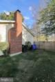 506 Linden Lane - Photo 6