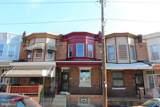 3245 Howard Street - Photo 1