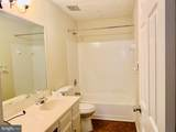 12001 White Cord Way - Photo 34