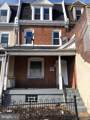 1243 Chelten Avenue - Photo 1