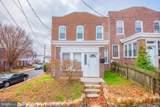 1316 Linden Street - Photo 1