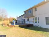 1014 Branch Mill Road - Photo 29
