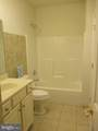 1324 West Chester Pike - Photo 15