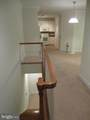 1324 West Chester Pike - Photo 2