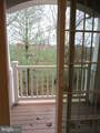 1324 West Chester Pike - Photo 27