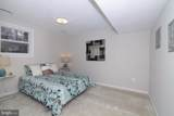 8933 Colesbury Place - Photo 48