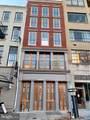 18 3RD Street - Photo 2