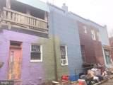 348 Bentalou Street - Photo 8