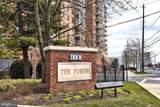 11801 Rockville Pike - Photo 37