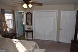 17911 Garden View Road - Photo 15