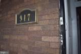 917 Bentalou Street - Photo 2