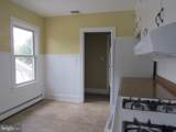 2659 Nottingham Way - Photo 13