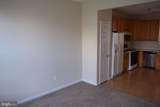 9740 Morningview Circle - Photo 5
