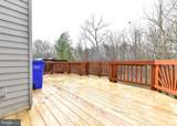7924 Quill Point Drive - Photo 27