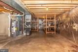 5183 Boscombe Court - Photo 41