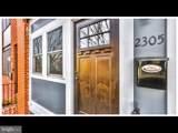 2305 Fairmount Avenue - Photo 4