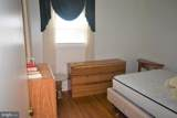 7505 Grange Hall Drive - Photo 16