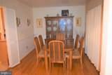 7505 Grange Hall Drive - Photo 3