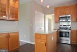 309 Forgedale Drive - Photo 11