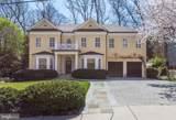 224 Windsor Avenue - Photo 1