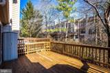 12341 Sweetbough Court - Photo 46