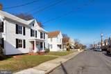 117 West End Avenue - Photo 33