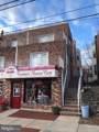 225 Macdade Boulevard - Photo 1